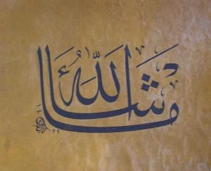 Maşaallah