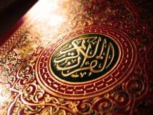 kurani_kerim_kran_quran_cover